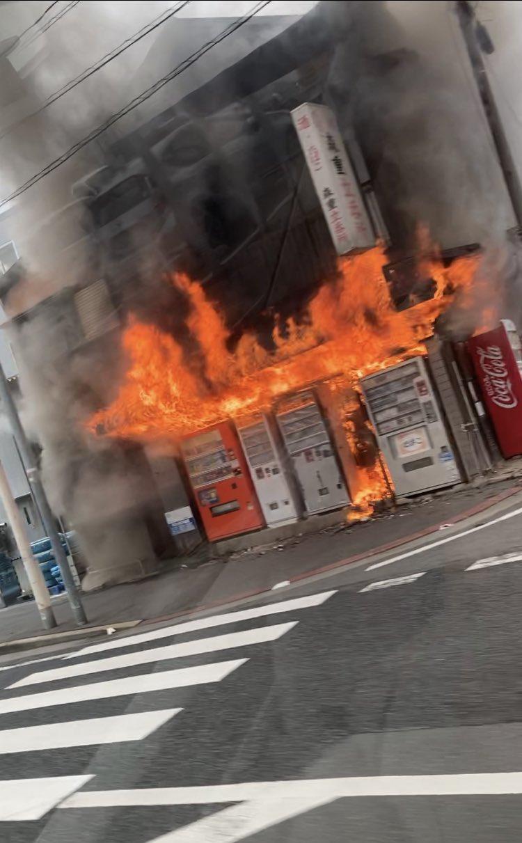 火事 どこ 北九州 市